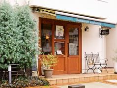 Restaurant aux herbes