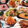 中洲海鮮 さかな市場のおすすめポイント1