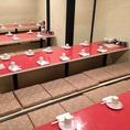 20~50名様も個室お任せください♪広々個室で楽しい飲み会・宴会を是非♪ゆったりとした雰囲気でどうぞ♪雰囲気ももちろん欠かせないポイント!幻想的な空間に酔いしれてください!