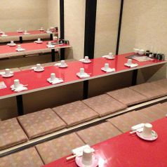 20~64名様も個室お任せください♪広々個室で楽しい飲み会・宴会を是非♪ゆったりとした雰囲気でどうぞ♪雰囲気ももちろん欠かせないポイント!幻想的な空間に酔いしれてください!