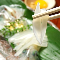 【生簀(いけす)から上げたばかり】新鮮な魚をご提供!