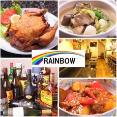 フィリピン料理居酒屋 レインボーの写真