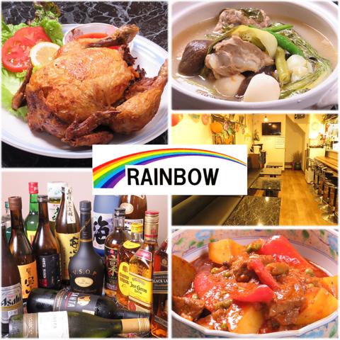 フィリピン料理居酒屋レインボー