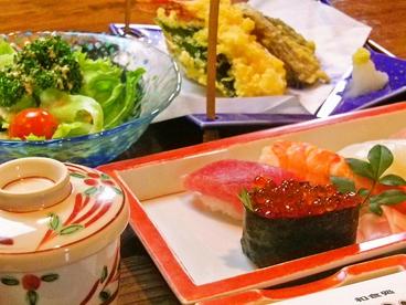 和食処 うおしんのおすすめ料理1
