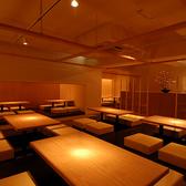 Wa.Bi.Sai 花ごころ 手稲店の雰囲気2