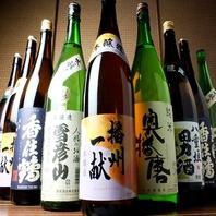 姫路・播磨の地酒(冷・燗)も豊富に取り揃えています★