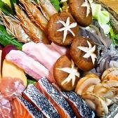 お食事処 大喜のおすすめ料理2
