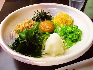 よし平 総本店のおすすめ料理1