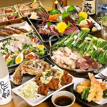 木村屋本店 二俣川のおすすめ料理1