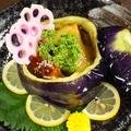 料理メニュー写真『季節限定』 京都賀茂茄子の味噌田楽