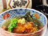 逸品料理 亀萬のおすすめポイント2