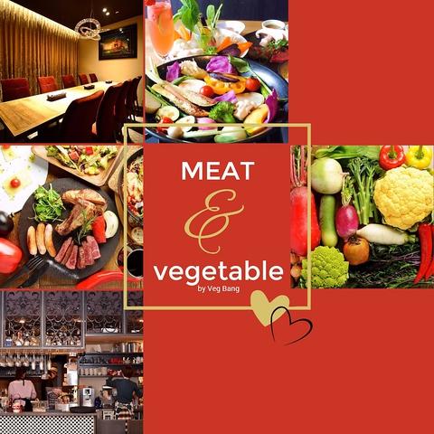 八百屋が運営するお野菜×お肉ダイニング♪栄アクセス良好(徒歩2分)
