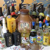 OKINAWA KITCHEN おきなわ きっちんのおすすめ料理3