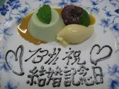レストラン佐藤のおすすめ料理3
