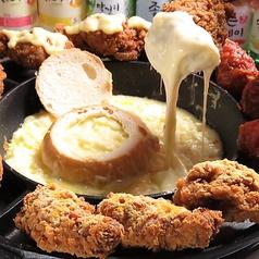韓国風チキン専門店 ここチキンのおすすめ料理1