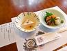 ターミナルホテル東予 紅葉亭のおすすめポイント1