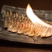 梅酒 焼酎だいにんぐ かくれんぼのおすすめ料理3