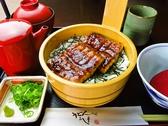 よし平 総本店のおすすめ料理2