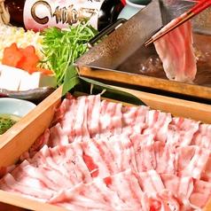 博多 えんぎもん ○喜門のおすすめ料理1