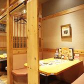 さかなや道場 三島広小路店の雰囲気2