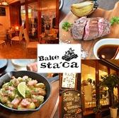 Bake Staca 1F ベイク スタカ ワンフロアー 沖縄のグルメ