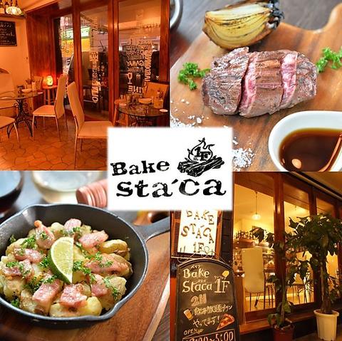 """Bake Sta'ca 1F ベイク スタカ ワンフロアー"""
