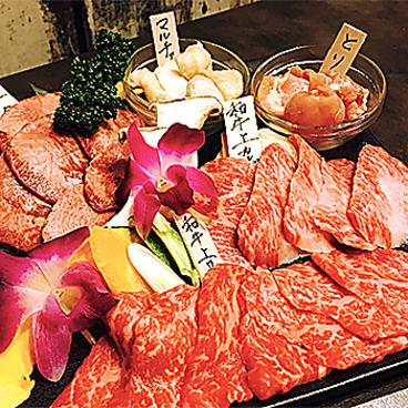 食道楽 蓮田店のおすすめ料理1