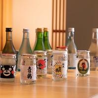 日本各地のワンカップ♪ALL580円(税抜)