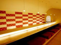 石塀小路 豆ちゃ ルミネ横浜店の写真