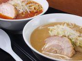 麺屋鳳の詳細