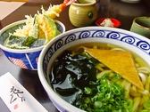よし平 総本店のおすすめ料理3