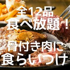 手づかみ肉バル HONETUKI ホネツキのおすすめ料理1