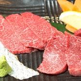 炭火焼肉 翠泉 すいせんのおすすめ料理2