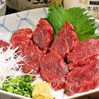 ■大人気の新鮮な『馬刺』(1500円)