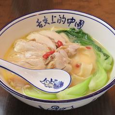 唐宋記 biang々麺の写真