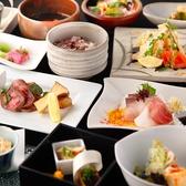 香季庵 日本橋店のおすすめ料理2