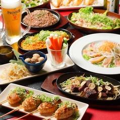 個室居酒屋 心粋 cocoroiki 横須賀中央駅前店のおすすめ料理1