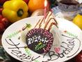 記念日のお祝いに☆記念日プレート無料です!ホールケーキもご用意できますのでお気軽にご相談ください♪可愛いデコレーションとプレートもご用意致します。アットホームな空間ですのでご家族や友人同士でのお祝いにぴったり◎