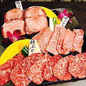 食道楽 蓮田店のおすすめ料理2