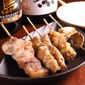 大衆バカ盛り酒場 フジヤマ 下北沢総本店のおすすめ料理2