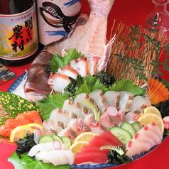 遊食亭 えくぼ 熊本下通り店のおすすめ料理1