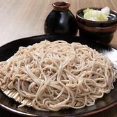 榮養亭 高崎のおすすめ料理3
