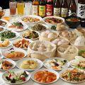 王府井 酒家のおすすめ料理1