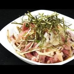 料理メニュー写真宮崎鳥のたたき
