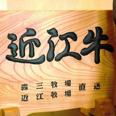焼肉市場 南草津店のおすすめポイント1