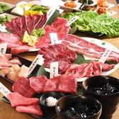 肉処 へらへらのおすすめ料理2