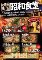 大人気のチーズダッカルビ、その他鍋料理あります☆