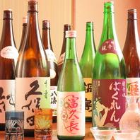 [東京ビッグサイト駅徒歩1分の居酒屋]豊富な日本酒入荷