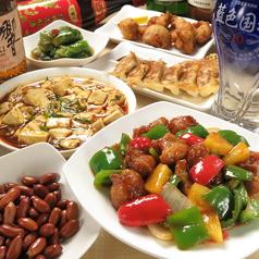 琥珀 中華料理の写真