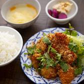 Chinese BAR TARI TARIのおすすめ料理3